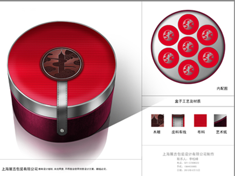 What makes moon cake box design and manufacturer a front runner in the industry?
