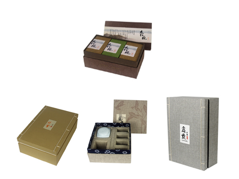 Special Tea Gift Packaging Box