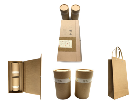 Chinese Tea gift set Packaging Box