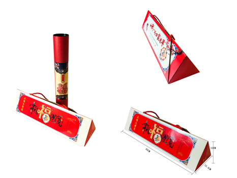 Chinese couplet packaging box
