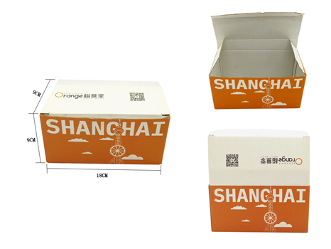 Customized Size Orange Packaging Box